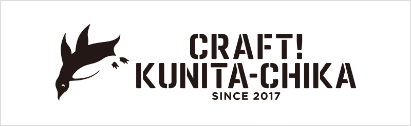 CRAFT!KUNITA-CHIKA